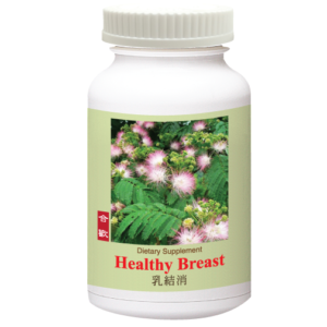 HealthyBreast