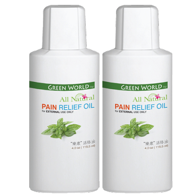 Lekon Pain Relief Oil 2 Bottles Green Inc Usa