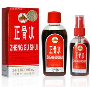 zhenggushui