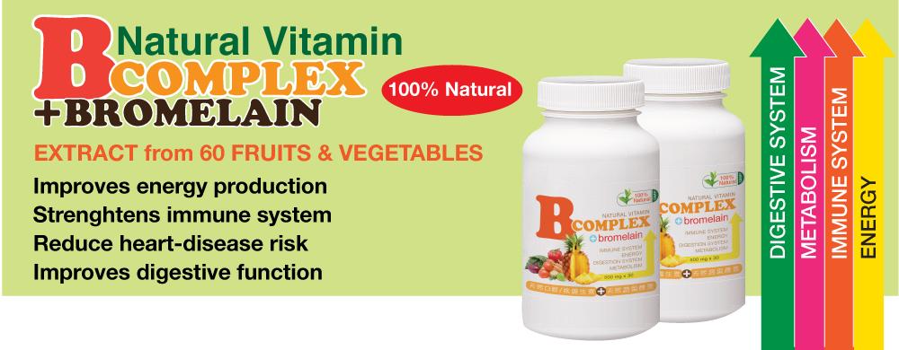 BComplex-HB-E