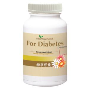 ForDiabetes